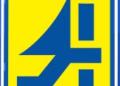 logo Akademi Teknik Kupang