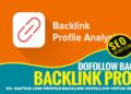 30+ Daftar Link Profile Backlink Dofollow untuk SEO 2020 Terbaru